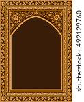 ornate floral frame in arabic... | Shutterstock .eps vector #492129760