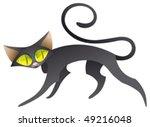 Black Shy Cat Look Around Him...