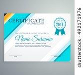 modern certificate template... | Shutterstock .eps vector #492171976