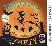 halloween party invitation.... | Shutterstock . vector #492193384