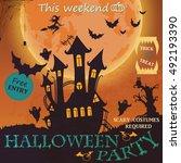 halloween party invitation.... | Shutterstock . vector #492193390