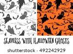 seamless patterns  symbols... | Shutterstock . vector #492242929