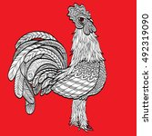 year of rooster. chinese zodiac | Shutterstock .eps vector #492319090