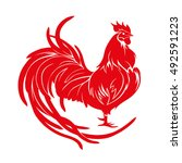 red rooster  symbol of 2017 on... | Shutterstock .eps vector #492591223
