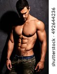 portrait of strong healthy... | Shutterstock . vector #492644236