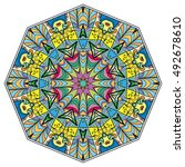 mandala flower decoration ... | Shutterstock .eps vector #492678610