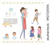nursery | Shutterstock .eps vector #492725554