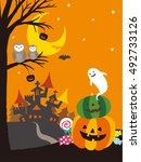 vector illustration of a scary... | Shutterstock .eps vector #492733126