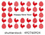 new year card of cocks and eggs ... | Shutterstock .eps vector #492760924