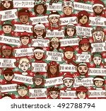 how merry christmas is said... | Shutterstock .eps vector #492788794