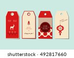 set of decorative christmas tags | Shutterstock .eps vector #492817660