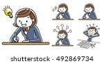 study to schoolgirls | Shutterstock .eps vector #492869734