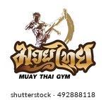 muay thai boxing | Shutterstock .eps vector #492888118