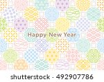new year card. colorful dots...   Shutterstock .eps vector #492907786