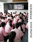 bangprok pathumtani thailand... | Shutterstock . vector #493085650