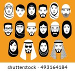 vector set of different middle... | Shutterstock .eps vector #493164184