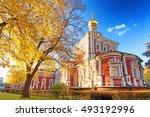 Moscow City Skyline Park Street ...