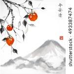date plum tree with orange... | Shutterstock .eps vector #493387474