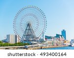 tempozan ferris wheel and osaka ... | Shutterstock . vector #493400164