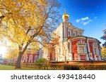 Moscow City Skyline Park Stree...