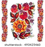 decorative painting with floral ... | Shutterstock . vector #493425460