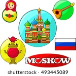 fashion cute patch badges.... | Shutterstock .eps vector #493445089