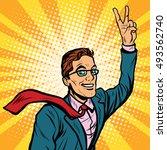 successful retro businessman a... | Shutterstock .eps vector #493562740