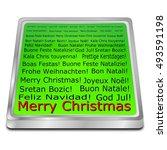 merry christmas wordcloud    Shutterstock . vector #493591198