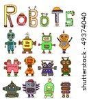 cute little vector robots | Shutterstock .eps vector #49374040