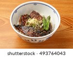 bowl of rice with boiled saury... | Shutterstock . vector #493764043