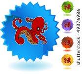octopus | Shutterstock .eps vector #49376986