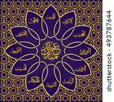 vector islamic background. eid... | Shutterstock .eps vector #493787644
