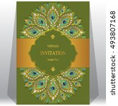 wedding invitation or card with ... | Shutterstock .eps vector #493807168