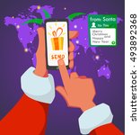 message from santa claus.... | Shutterstock .eps vector #493892368