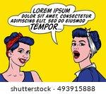 pop art retro comic vector... | Shutterstock .eps vector #493915888