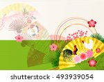 rooster chicken greeting card... | Shutterstock .eps vector #493939054