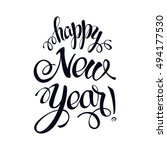 happy new year 2017 sign on... | Shutterstock .eps vector #494177530