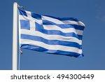 Greek Flag In The Sky