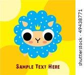 little sheep greeting | Shutterstock .eps vector #49438771