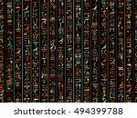 egypt hieroglyphs  seamless... | Shutterstock .eps vector #494399788
