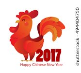 2017 new year card  year of the ... | Shutterstock .eps vector #494404750