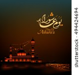 holly day of ashura   the... | Shutterstock .eps vector #494424694