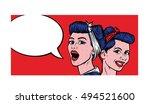 pop art vintage comic. two... | Shutterstock .eps vector #494521600
