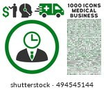 time manager icon with 1000... | Shutterstock .eps vector #494545144