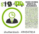 time manager icon with 1000... | Shutterstock .eps vector #494547814
