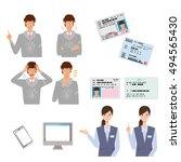 mobile phone people... | Shutterstock .eps vector #494565430