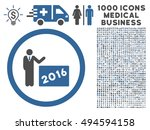 2016 show icon with 1000... | Shutterstock .eps vector #494594158