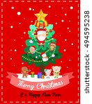 merry christmas card with... | Shutterstock .eps vector #494595238