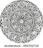 complex decorative round knot... | Shutterstock .eps vector #494702710