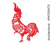 Red Paper Cut A Rooster Chicke...